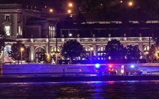 匈牙利多瑙河上两船相撞 至少7死21失踪