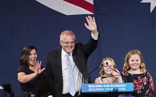 澳洲大选结果出人意料 联盟党奇迹获胜