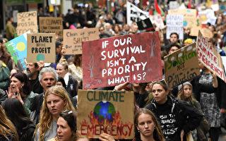 數千人阻塞墨爾本 抗議氣候變化