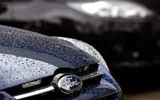 福特出售墨尔本工厂 澳洲汽车制造业时代结束
