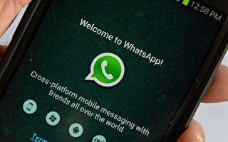 被黑客利用攻击人权律师 WhatsApp修复漏洞