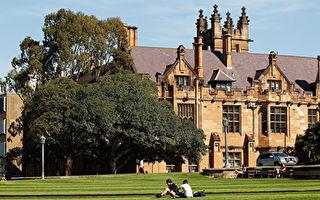 澳洲八大名校逾三成收入來自國際留學生