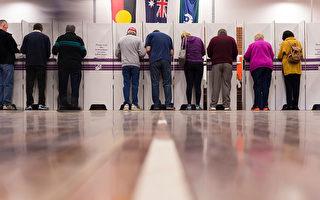 澳洲大選:兩大黨領袖發表最後競選結語