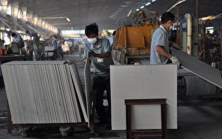 中國瓷磚涉傾銷及不公平補貼 美展開調查