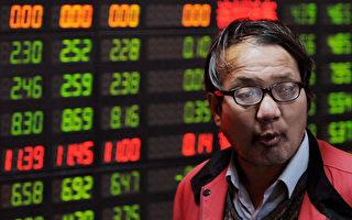 对冲基金大鳄:沽空中国股市 国家队顶不住