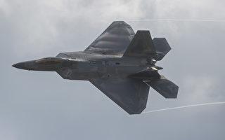 美F-22戰機在阿拉斯加上空攔截俄轟炸機