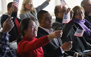 美全新签证计划 大减亲属移民 废绿卡抽签