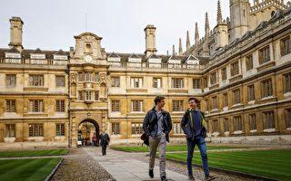 黑人学生为啥不去剑桥大学?没地方做头发
