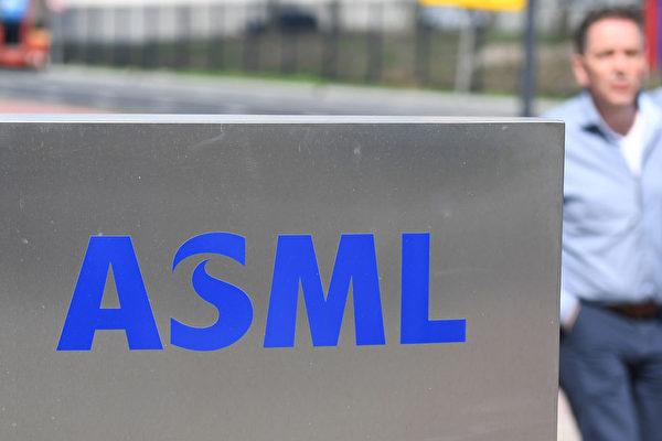 美商業竊密案判決 荷蘭晶片商獲賠8.45億