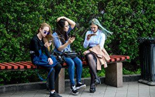研究:智能手機易導致抑鬱和自殺傾向