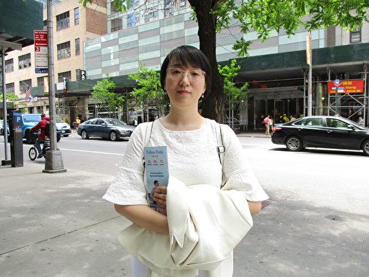 加拿大鋼琴碩士Cherry Zhang(李辰/大紀元)