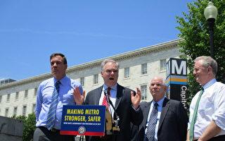 安全疑虑 美议员提案禁DC地铁用中国制车厢