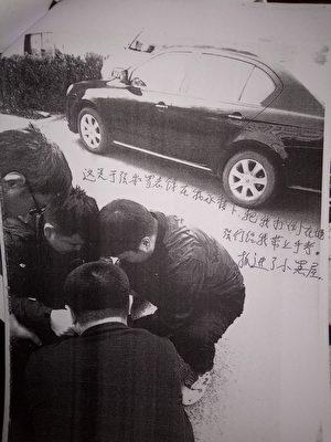 2019年4月14日早上9點,劉進美被興華路派出所5、6個人打倒在地,帶上手銬抓進派出所。(受訪人提供)