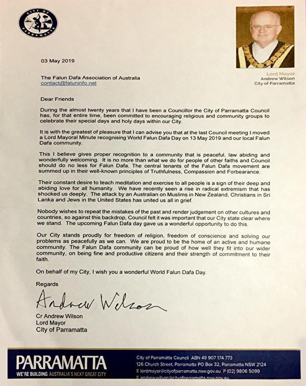 悉尼帕拉馬塔市長給法輪大法團體的褒獎信。(安平雅/大紀元)