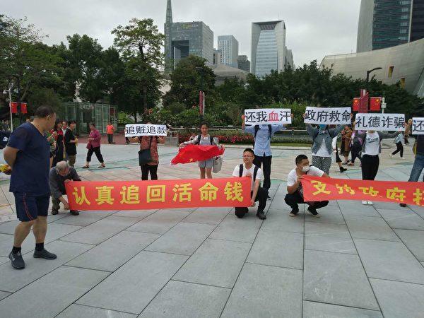 5月2日早上9時許,來自四川、重慶、江蘇、浙江、上海、黑龍江、遼寧、廣東等地的禮德財富受害者聚集在廣州市維權。(受訪者提供)