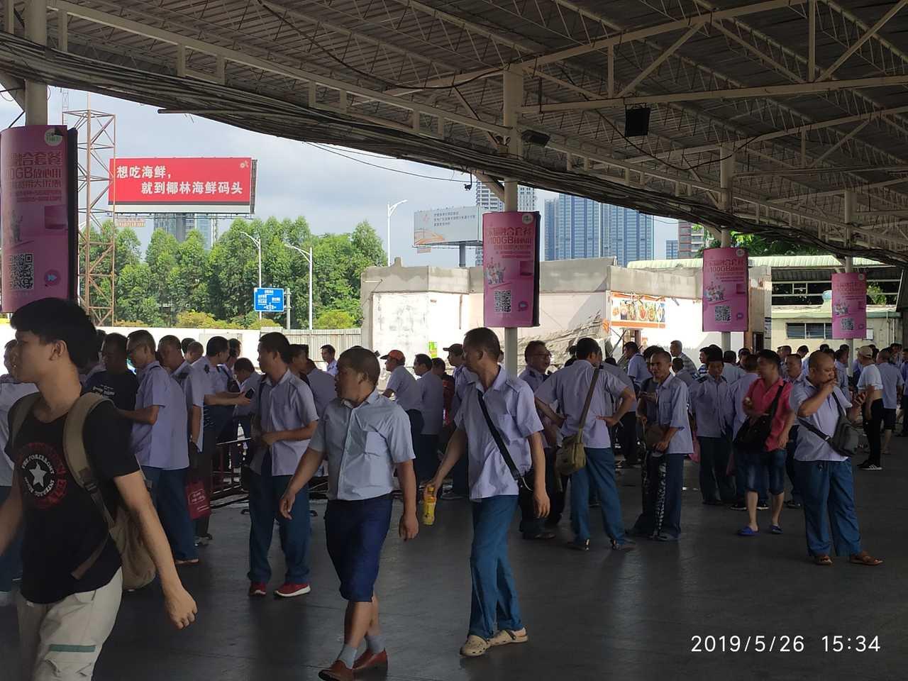 東莞數百公交司機汽車站維權 討工齡賠償