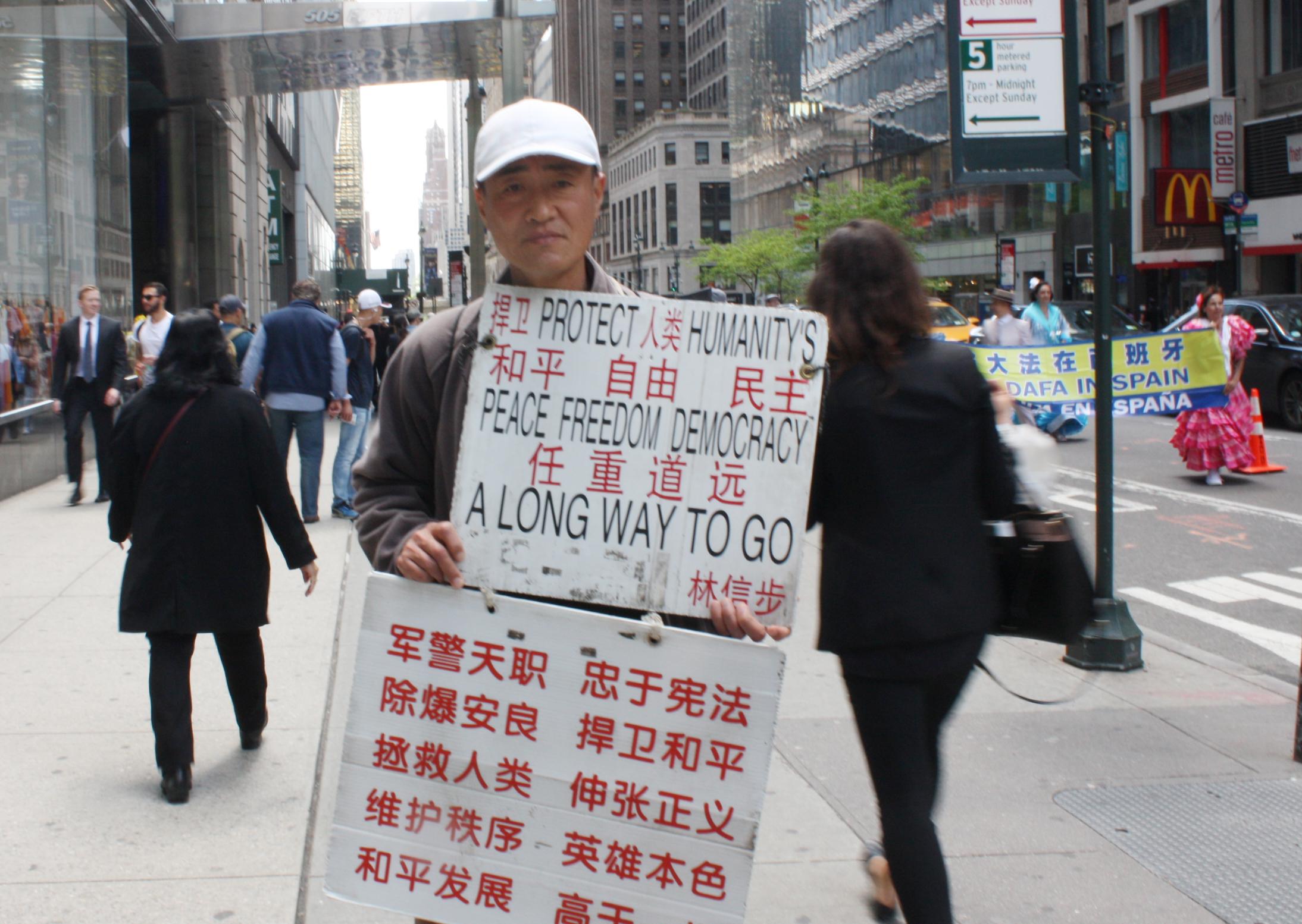 遊行隊伍路過的街頭一名華裔人士林信步也表示堅決支持法輪功反迫害。(駱亞/大紀元)