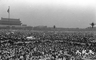 北京學生們遊行,向天安門廣場匯聚。1989年六四期間,北京學生抗議中共打壓,反腐敗要民主,發起絕食,得到廣大民眾的支持。(Jian Liu提供)