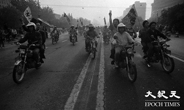1989年六四期間,在天安門遊行的電單車隊。(Jian Liu提供)