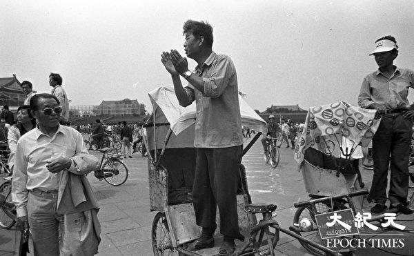 1989年六四期間,在天安門廣場的三輪車夫。(Jian Liu提供)
