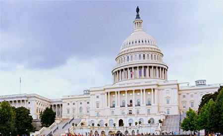 圖為美國國會山。(李莎/大紀元)