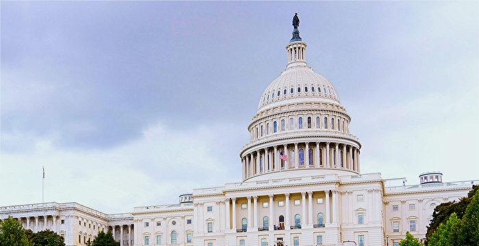 回應國安法 美議員促眾院快速表決問責法案