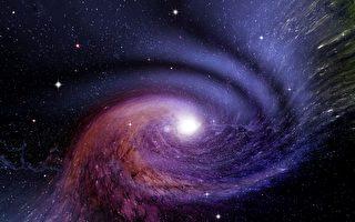 最新发现:一巨大不明天体穿越银河系