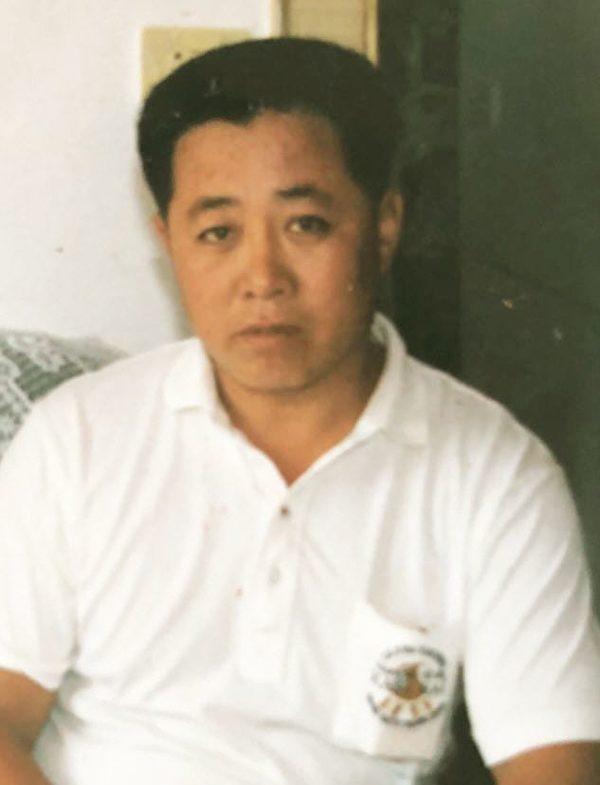 法轮功学员陆远峰(明慧网)