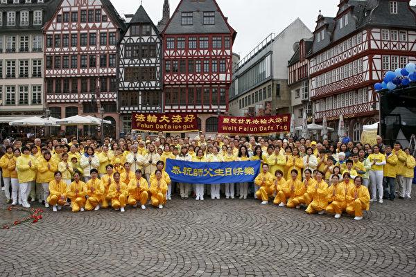 部份德國法輪功學員在法蘭克福恭祝法輪功師父生日快樂。(曹工/大紀元)