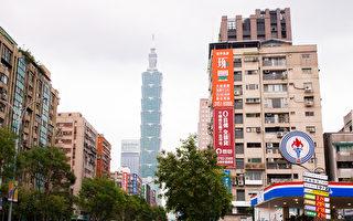 5月房市北熱南冷 台灣房屋估今年將量增價穩