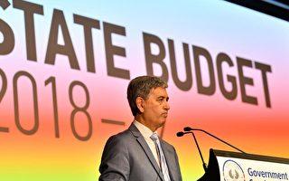南澳財長爭取公務員接受離職