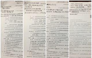 上海暴力强拆 被曝诈骗近百件拆迁补偿