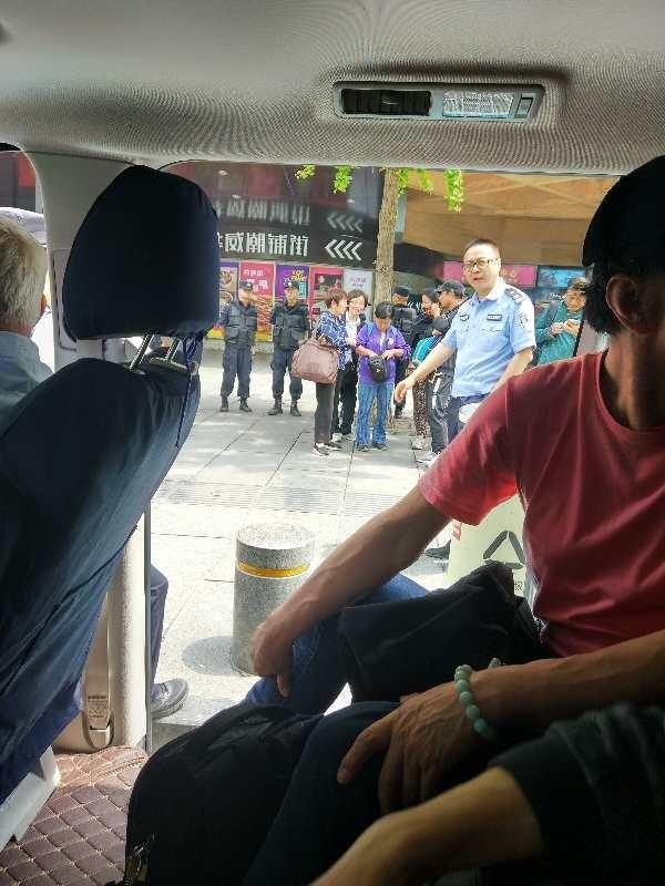 上海訪民出北京南站被查身份證,最後被送往馬家樓。(受訪者提供)