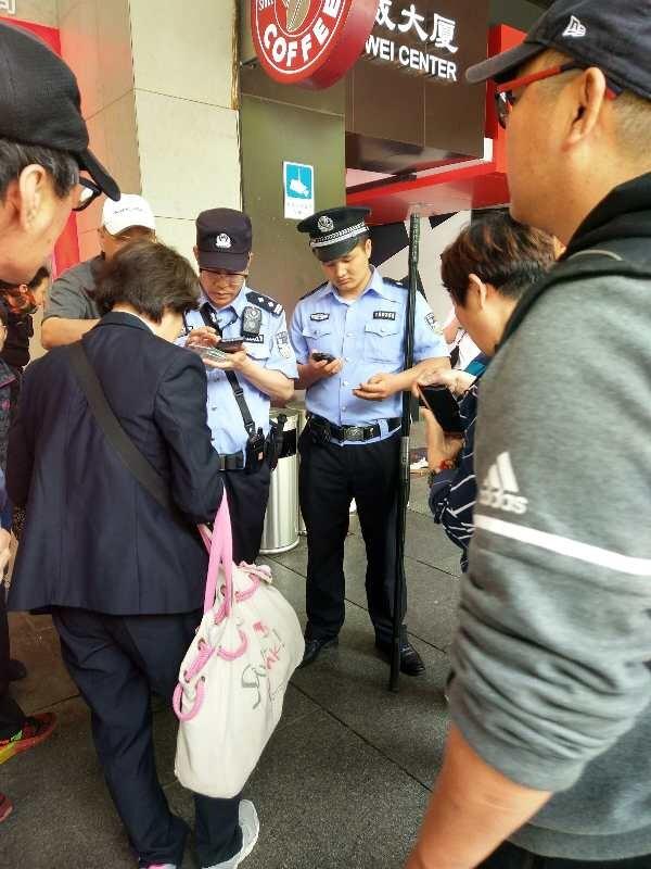 上海訪民出北京南站被查身份證。(受訪者提供)