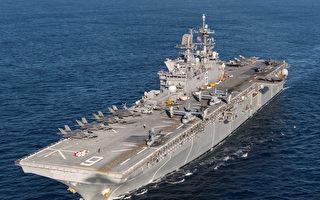 加强太平洋军力 美军派遣搭载F-35B准航母