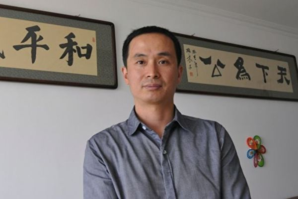 709四周年 谢燕益:中国正在发生巨变