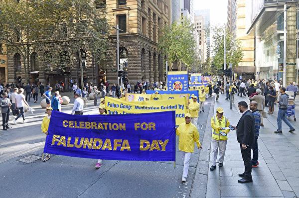 悉尼法輪功學員舉行盛大的遊行,慶祝世界法輪大法日。(沈科/大紀元)