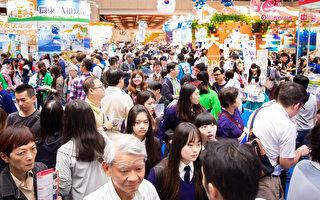 贫穷人少 美智库:台湾均富亚洲第一