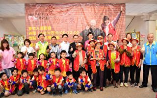 新竹区爱老人运动会6月20日全员动起来