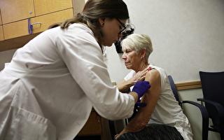 增4例麻疹 日落公園收市政「健康警報」