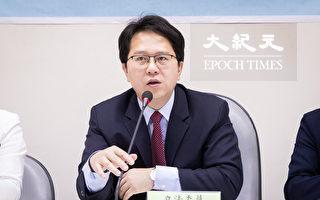 陆影视登台 立委提案立法院审查