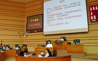 黄敏惠施政报告 打造嘉市成台湾西部新都心