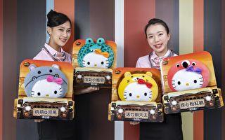 全球首發 台麥當勞 x Hello Kitty聯名抱枕今開賣