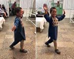 阿富汗五岁男孩艾哈迈德‧拉曼(Ahmad Rahman)换上新义肢,开心得手舞足蹈。(MulkaraRahimi.com视频截图/大纪元合成)