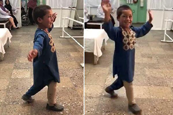 阿富汗五歲男孩艾哈邁德‧拉曼(Ahmad Rahman)換上新義肢,開心得手舞足蹈。(MulkaraRahimi.com視頻截圖/大紀元合成)