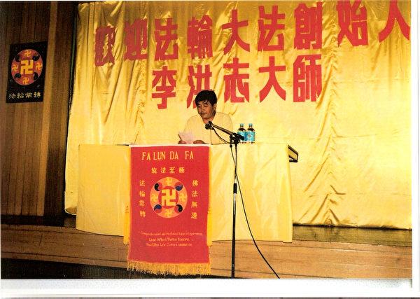 11月26日,李先生第二次在澳洲悉尼講法。(明慧網)