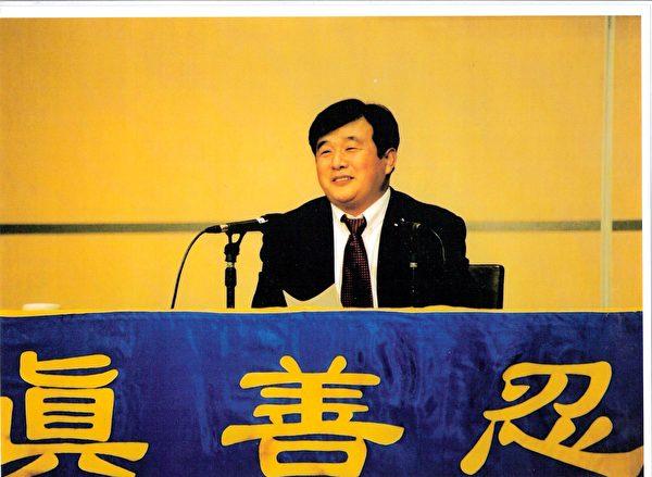 1999年5月,法輪功創始人李洪志先生蒞臨在悉尼舉辦的「全澳法輪大法修煉心得交流會」並講法。(明慧網)