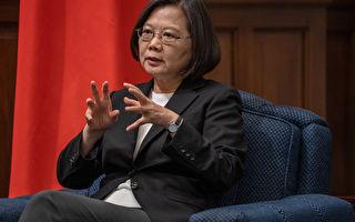 反对自经区 蔡英文:勿让台湾货和中国货混淆