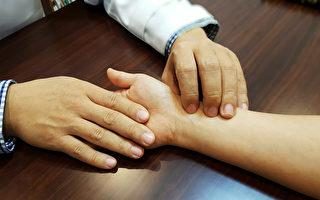 什么是虚损脉呢?好多疾病经过长期消耗,调养不当,会出现严重气血阴阳俱虚的状态。(Shutterstock)