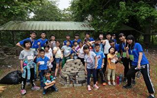 嘉大农村生活体验营 多元学习童年不留白